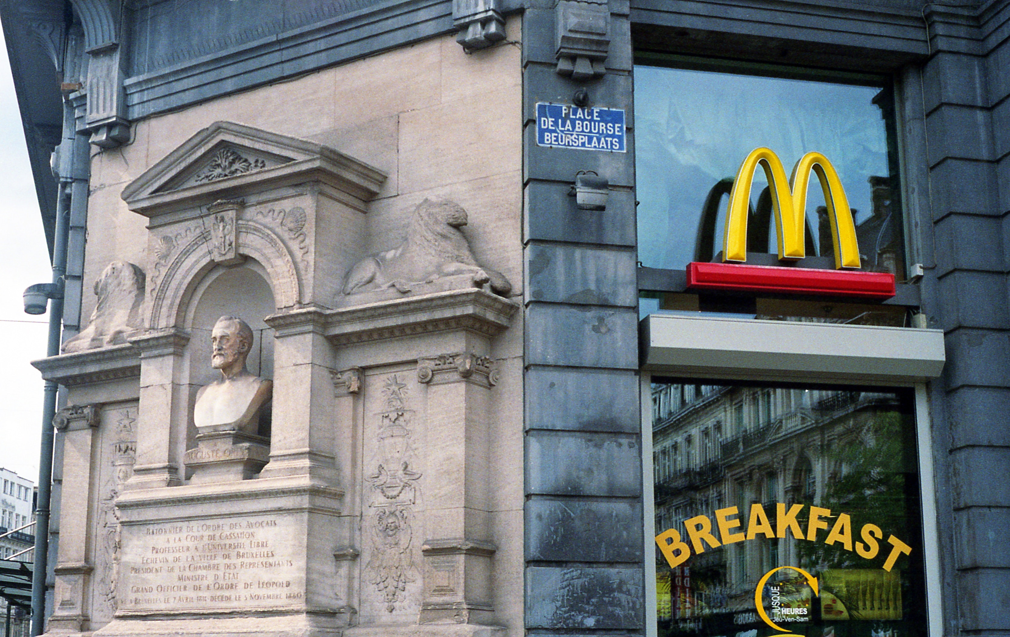How Will The African Swine Fever Affect McDonald's?